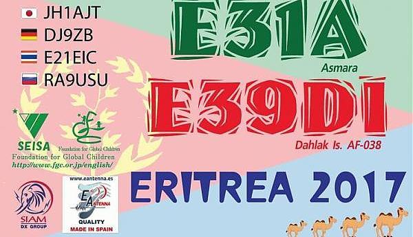E31A Эритрея