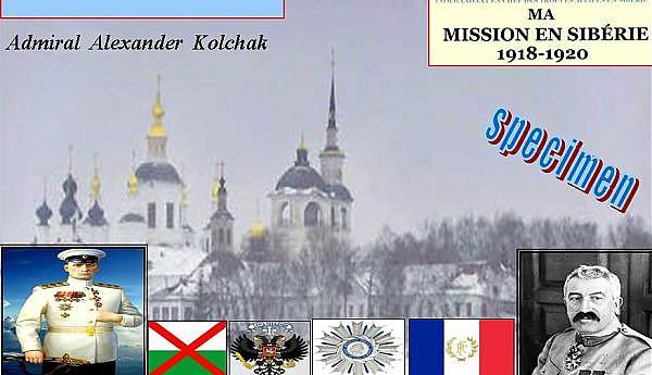 TM20AK - Адмирал Колчак