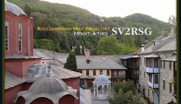 SV2RSG/A Святая Гора Афон Монастырь Кутлумуш