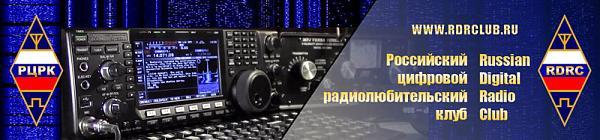 http://www.rdrclub.ru