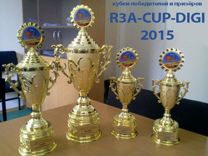 R3A-CUP-DIGI 2015