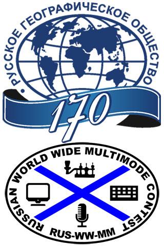 Приз в RUS-WW-MM в честь 170-летия РГО
