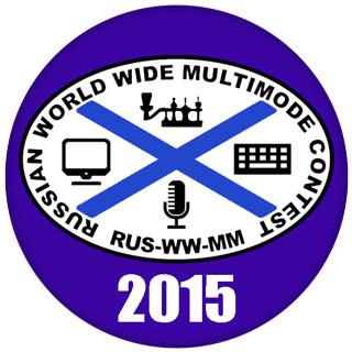Новости об итогах RUS-WW-MM 2015