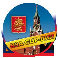 Кубок Москвы R3A-CUP-DIGI
