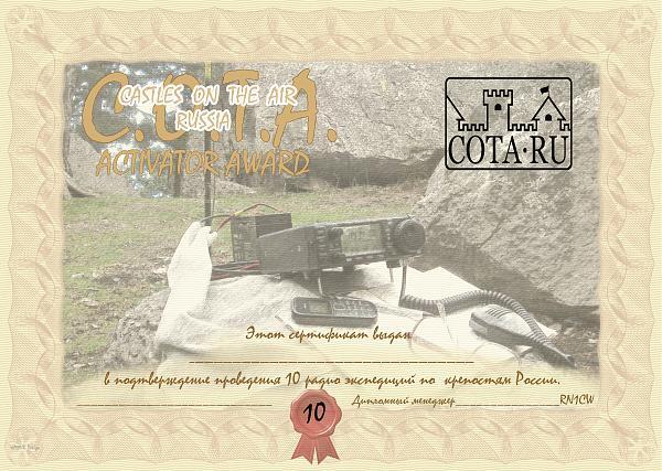 Изменен дизайн и порядок выдачи диплома cota ru Активатор  Изменен дизайн и порядок выдачи диплома cota ru Активатор