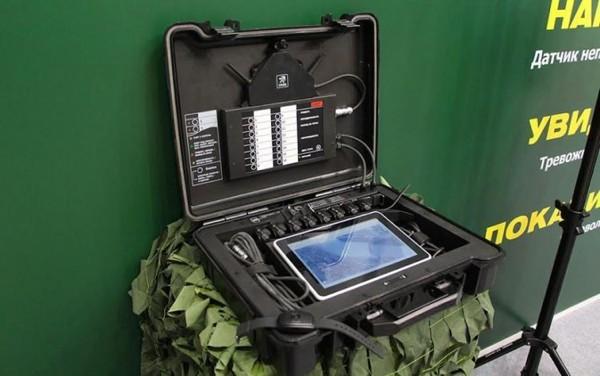 Комплект системы «Стрелец» в мобильном исполнении