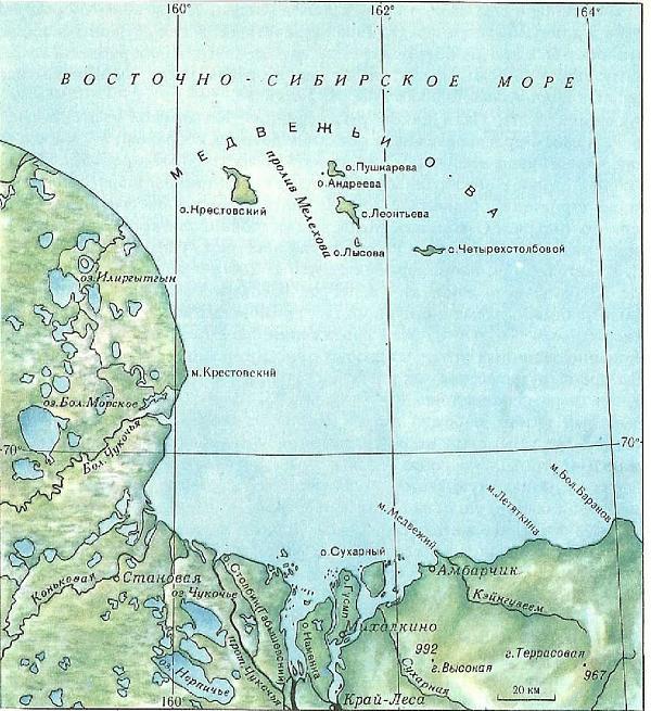 RI0LI – экспедиция на остров Леонтьева, Медвежьи острова в ...