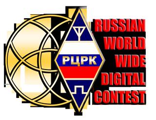 RUS-WW-DIGI 2017