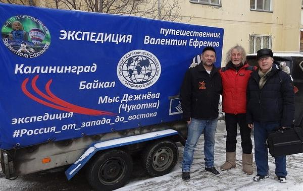 на фото Ю.Заруба UA9OBA (RRC#1), В. Ефремов RA3TND/9 (RRC#385), А.Зуев RA9OEL (RRC#1060)
