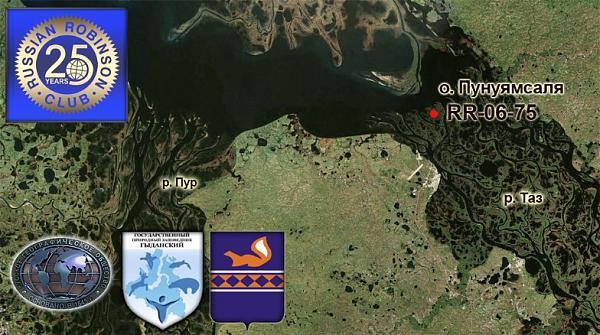 Карта острова Пунуямсаля