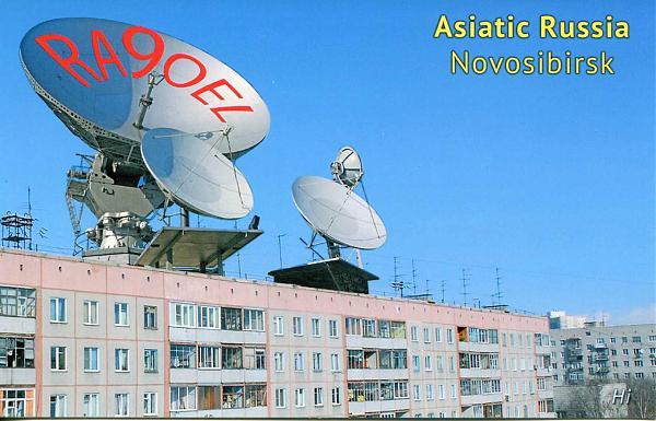 QSL RA9OEL с антеннами