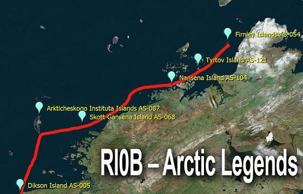 маршрут экспедиции