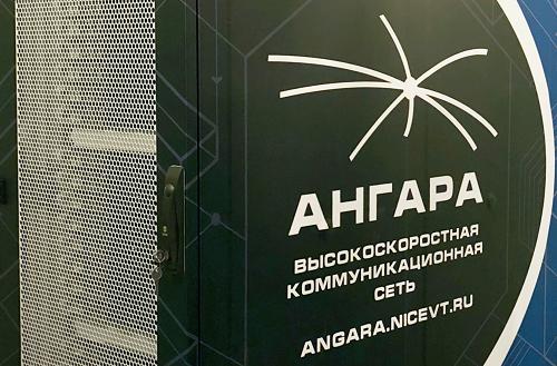 Суперкомпьютер на основе разработки Росэлектроники вошел в ТОП-50 на территории СНГ