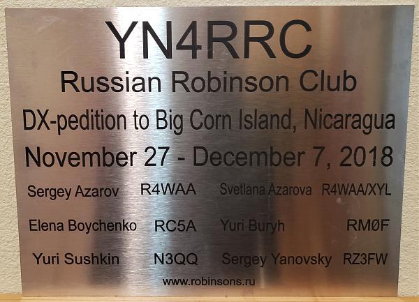 табличка YN4RRC