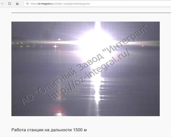 """Установку завод """"Интеграл"""" давно рекламирует на своем сайте, последний раз страница редактировалась в июле 2016 года//скриншот страница сайта АО «Опытный завод «Интеграл»"""