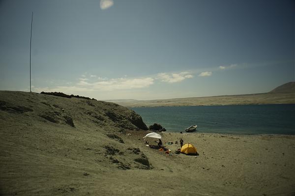 фото позиция на острове Санта Мария XR1RRC