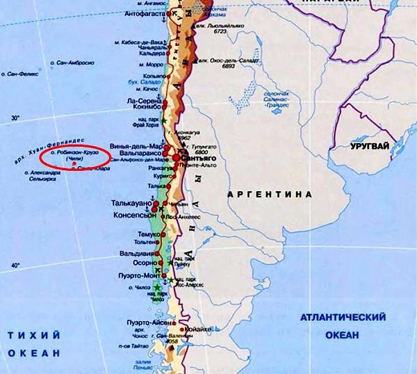 Карта Чили – остров Робинзона Крузо