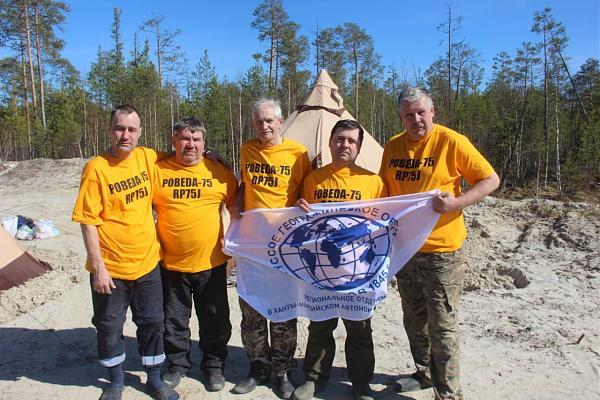 фото членов команды RP75J с флагом РГО