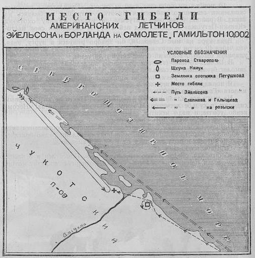 историческая карта места гибели двух пилотов