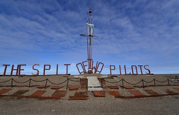 памятник Двум пилотам