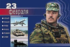 Дни активности СРВС - февраль 2004