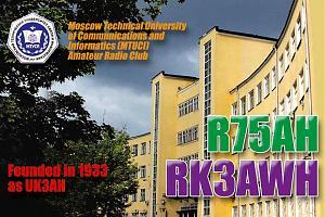 80 лет коллективной радиостанции RU3C (RK3AWH, UA3KAH, UK3AAH) Московского университета связи МТУСИ