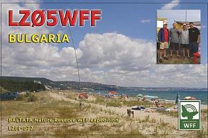 Краткосрочная радиоэкспедиция по программе WFF - LZFF