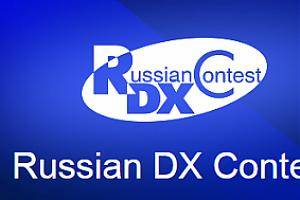Russian DX Contest 2015
