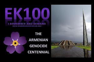 К 100 летию Геноцида Армянского Народа
