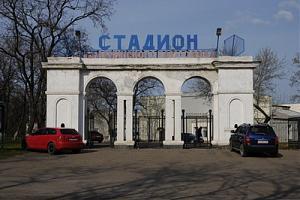 Краснодонская радиовыставка - ярмарка