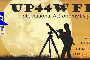 Экспедиция на Тяньшаньскую астрономическую обсерваторию UNAO-001