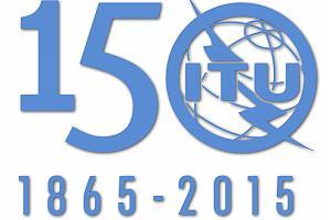 """Премии и специальные призы """"150 лет МСЭ (ITU)"""""""