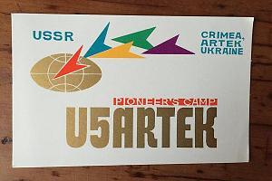 19 мая легендарной радиостанции U5ARTEK исполняется 53 года !