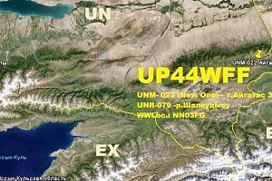 UNM- 023 (New One) – г.Айгатас 3339 м., UNR-079 -р.Шалкудысу