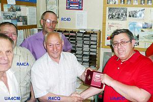 Аркадий Волошин UA4CC - почетный радист России