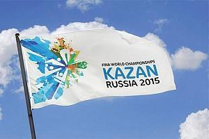 В эфире R16FIN - чемпионат по водным видам спорта в Казани