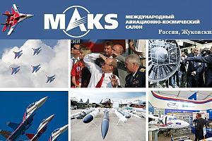 """Дни активности клуба """"Пятый Океан"""", посвященные Дню ВВС, Дню Воздушного Флота и  Международному авиа ..."""