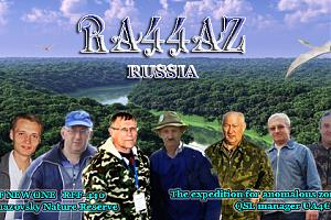 """Визит RA44AZ в Национальный парк """"ХВАЛЫНСКИЙ"""""""