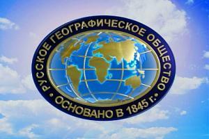 Радиомарафон «170 лет Русскому Географическому Обществу»