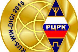 Итоги соревнования RUS-WW-DIGI 2015