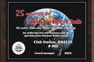 """MILLER-DX-CLUB"" - 25 ЛЕТ"