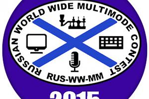 Результаты Russian WW MultiMode 2015
