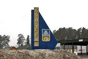 Экспедиция в Кологрив RDA KS-14 - в эфире малые города России