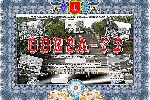 Дни активности радиолюбителей Одесской области посвященные Дню освобождения Одессы от немецко-фашист ...