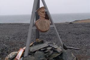 """R3CA/9 – зкспедиция """"Великий Северный Путь"""" 2016 – остров Колчака AS-104"""