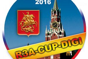 Итоги R3A-CUP-DIGI 2016