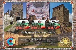 Новая дипломная программа - Bulgarian Historical Sites.