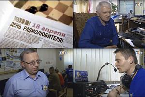 Итоги дней активности 55 летия полёта Ю.А. Гагарина