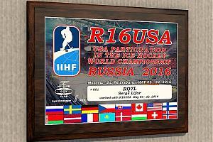 Плакетки MILLER-DX-CLUB к Чемпионату мира по хоккею 2016