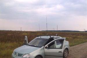 RCC HF Field Day (aka IARU Region 1 HF Field Day)